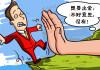 Zhongrong中融国际
