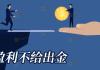 Fuhuida International福汇达国际