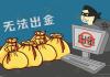 JINRONG金荣中国